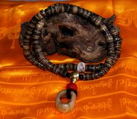 Tibetan Old Lama's Skull 108 Beads Mala - Sold Out