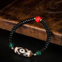 Tibetan Old Three Eyes DZI Bead Bracelet - sold out