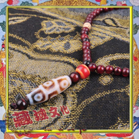 Tibetan Old Nine-eyed DZI Bead Necklace