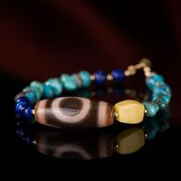 Tibetan Old One Eye DZI Bead - Sold out