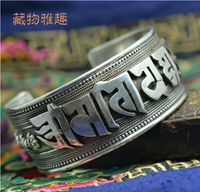 Silver OM Mani Padme Hum Man Bracelet - Sold Out