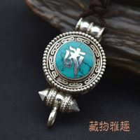 Tibetan 925 Silver OM Pendant - Sold Out