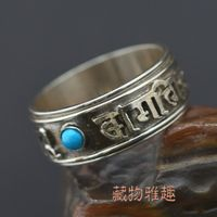 Tibetan OM Spinning Ring - Sold out