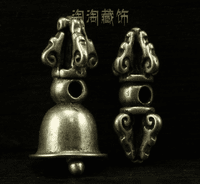 Tibetan Silver Dorje and Bell