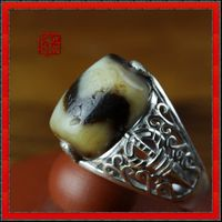 Tibetan Old Tiger-teeth DZI Ring