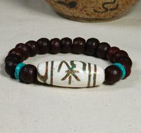 Tibetan Old Bodhi Seeds Bracelet - Sold out