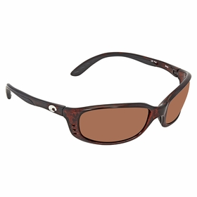Costa Del Mar BA 10 OCP 1.50 Ballast Mens  Sunglasses