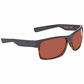 Costa Del Mar HFM 181 OCP Half Moon   Sunglasses