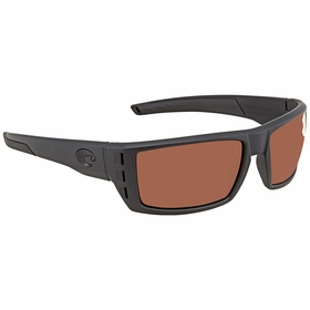 Costa Del Mar RFL 01 OCP Rafael   Sunglasses