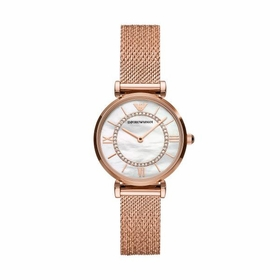Emporio Armani AR11320 Gianni T-Bar Ladies Quartz Watch