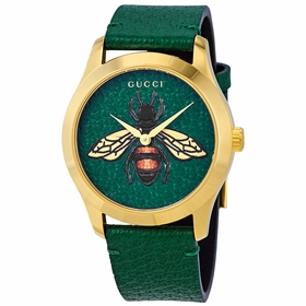 Gucci YA1264065 G-Timeless Unisex Quartz Watch