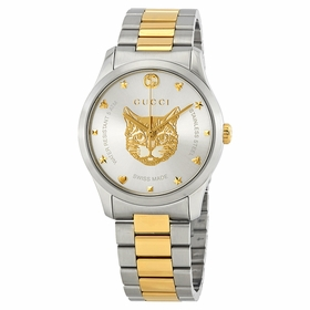 Gucci YA1264074 Timeless Unisex Quartz Watch