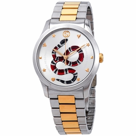 Gucci YA1264075 G-Timeless Unisex Quartz Watch