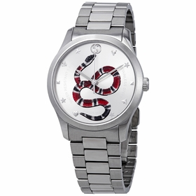 Gucci YA1264076 G-Timeless Unisex Quartz Watch