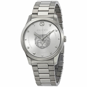 Gucci YA1264095 G-Timeless Unisex Quartz Watch