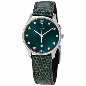 Gucci YA126585 G-Timeless Ladies Quartz Watch