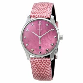 Gucci YA126586 G-Timeless Ladies Quartz Watch