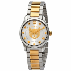Gucci YA126596 G-Timeless Ladies Quartz Watch