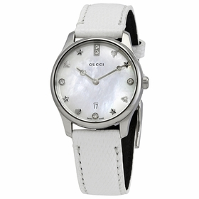 Gucci YA126597 G-Timeless Ladies Quartz Watch