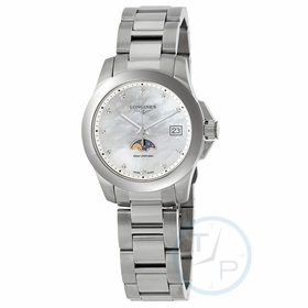 Longines L3.381.4.87.6 Conquest Ladies Quartz Watch