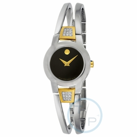 Movado 0604983 Amorosa Ladies Quartz Watch