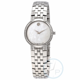 Movado 0605146 Faceto Ladies Quartz Watch