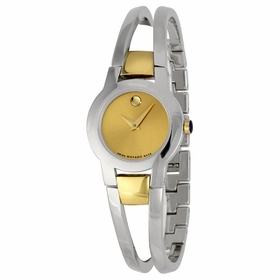 Movado 0606162 Amarosa Ladies Quartz Watch