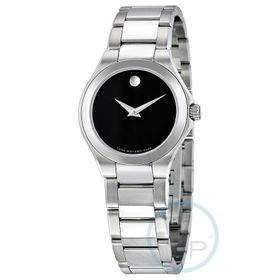 Movado 0606334 Defio Ladies Quartz Watch