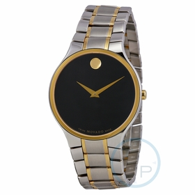 Movado 0606388 Serio Mens Quartz Watch