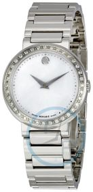 Movado 0606421 Concerto Ladies Quartz Watch