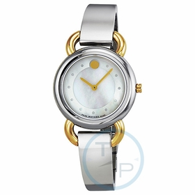 Movado 0606552 Linio Ladies Quartz Watch