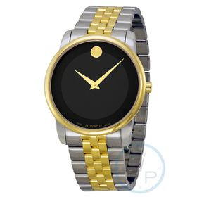Movado 0606605 Museum Mens Quartz Watch