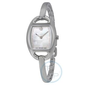 Movado 0606606 Museum Ladies Quartz Watch
