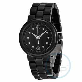 Movado 0606693 Cerena Ladies Quartz Watch