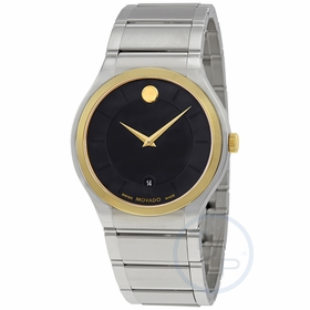Movado 0606954 Quadro Mens Quartz Watch