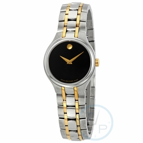 Movado 0606959  Ladies Quartz Watch