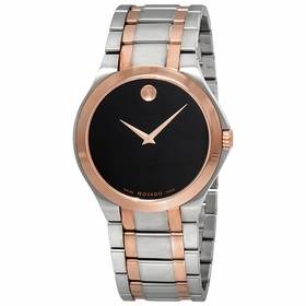 Movado 0607083  Mens Quartz Watch