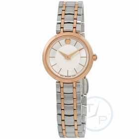 Movado 0607099 1881 Ladies Quartz Watch