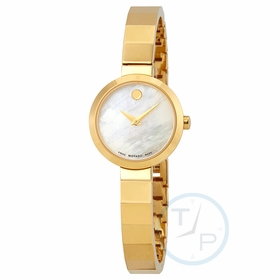 Movado 0607111 Novella Ladies Quartz Watch