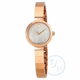 Movado 0607112 Novella Ladies Quartz Watch