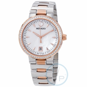 Movado 0607118 Vizio Ladies Quartz Watch