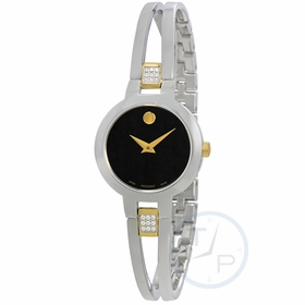 Movado 0607185 Amorosa Ladies Quartz Watch