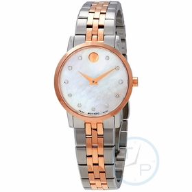 Movado 0607209 Museum Ladies Quartz Watch