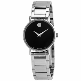 Movado 0607234  Unisex Quartz Watch