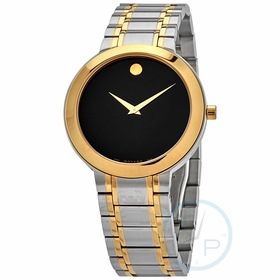 Movado 0607278 Stiri Mens Quartz Watch