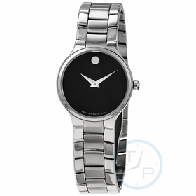 Movado 0607288 Serio Ladies Quartz Watch