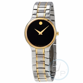 Movado 0607289 Serio Ladies Quartz Watch