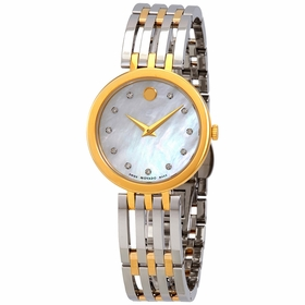 Movado 0607305 Esperanza Ladies Quartz Watch