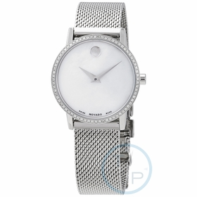 Movado 0607306 Museum Classic Ladies Quartz Watch