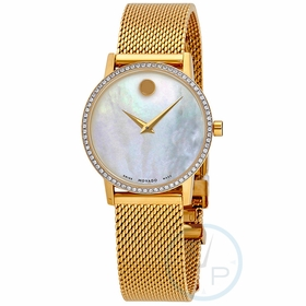 Movado 0607307 Museum Classic Ladies Quartz Watch